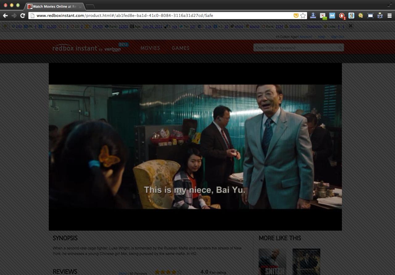 Screen Shot 2013-07-10 at 2.53.32 PM