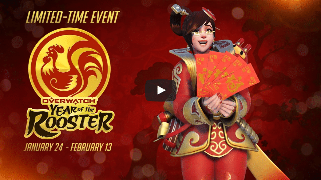 Overwatch Year Of The Rooster Event (1)